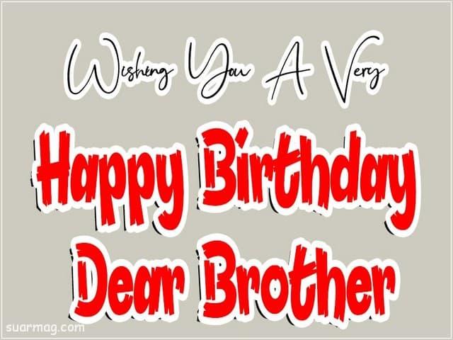 صور عيد ميلاد - تورتة عيد ميلاد للأخ والأخت 6   Birthday Photos - Birthday Cake 6