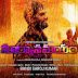 Suryasthamayam Movie Posters