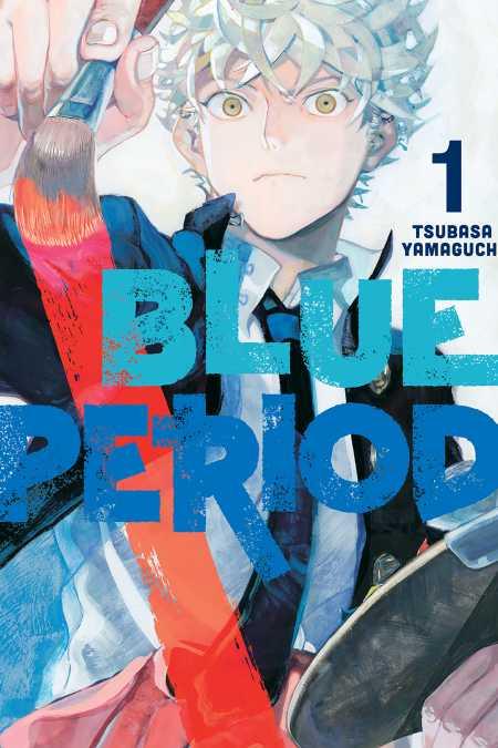 Okładka pierwszego tomu mangi Blue Period