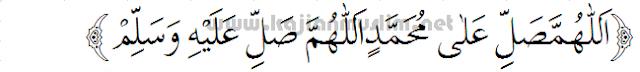 Bacaan doa tahlil image 17