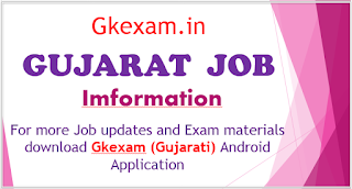 latest gujarat jobs