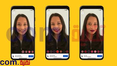 كيف تجرب مستحضرات التجميل افتراضيًا من خلال بحث Google؟