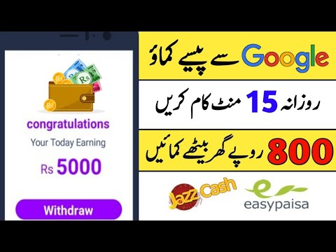 💰Make Money Online Without Investment From Presearch Site|Withdraw Easypaisa, Jazzcash, Bitcoin