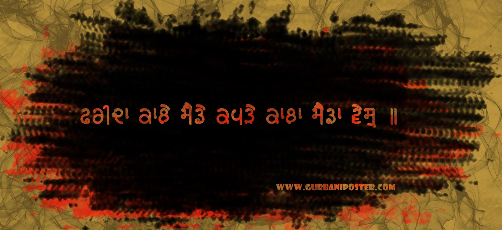 Gurbani Quotes With Pictures For Cover Page. QuotesGram