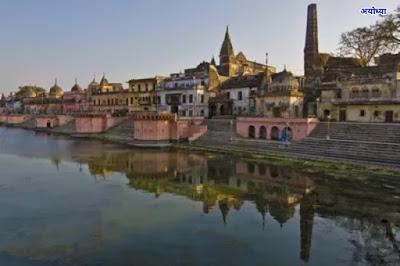 """""""Ayodhya"""" आयोध्या मुद्दे का फैसला राममंदिर या बाबरी मस्जिद,अयोध्या न्यूज़"""