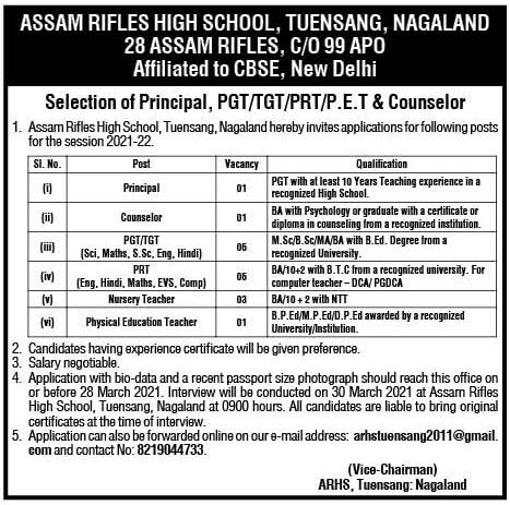 Assam-Rifles-High-School