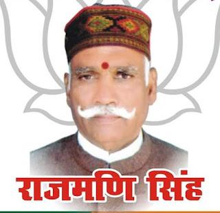 मारपीट में घायल वरिष्ठ भाजपा नेता राजमणि सिंह का निधन | #NayaSabera