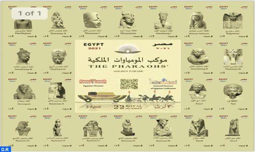 """""""موكب المومياوات الملكية""""…مصر تحتفي بتراثها الفرعوني"""