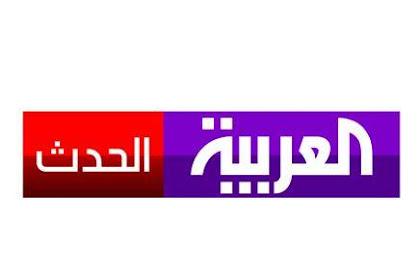Al Arabiya Al Hadath - Nilesat Frequency
