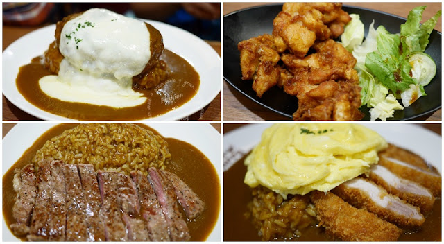 台北車站美食京站咖哩