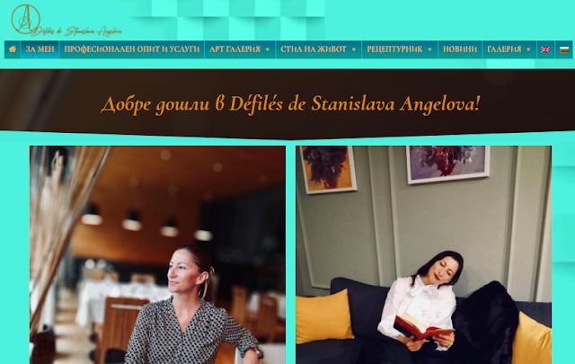 Défilés de Stanislava Angelova