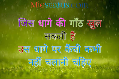 hindi status two line