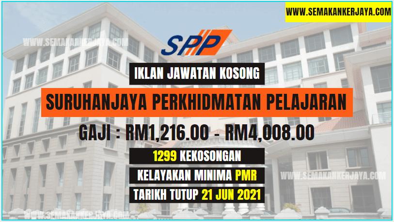 Jawatan Kosong SPP 2021