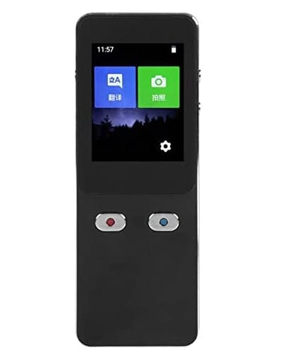 Mingxuanbh Portable WiFi Smart Voice Translator