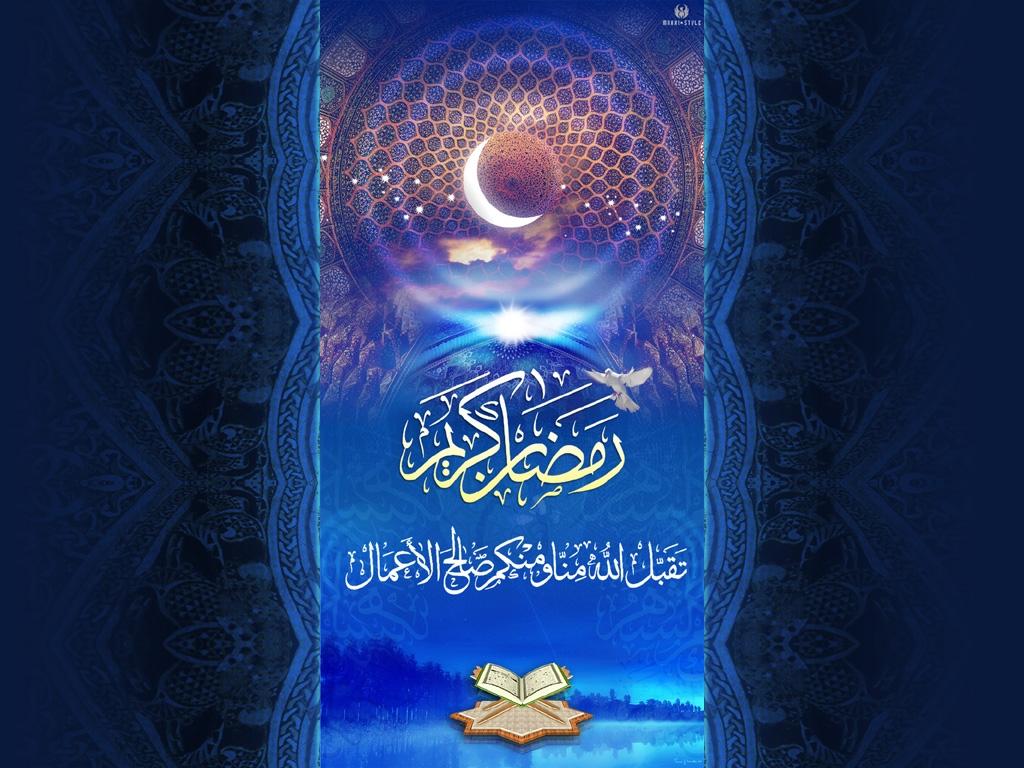 Mother Quotes Wallpapers Hd Ramadan Kareem Islamic Wallpapers Hd Amazing Wallpapers