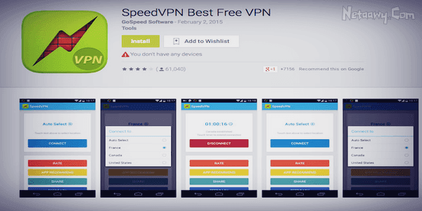 تطبيق-SpeedVPN