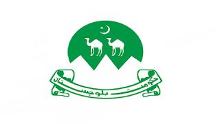 www.dpr.gob.pk Jobs 2021 - Deputy Commissioner Office Jaffarabad Jobs 2021 in Pakistan