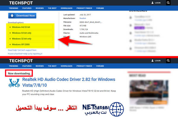 تحميل Realtek high definition audio