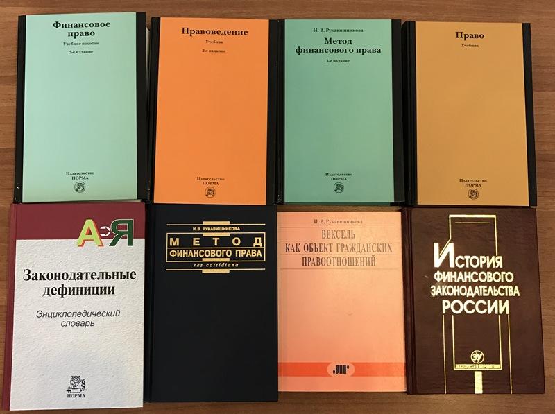 Купить учебник английского в ростове-на-дону, цена 300 рублей.