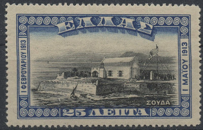 Union of Crete with Greece 1913, Raising flag at Suda Bay