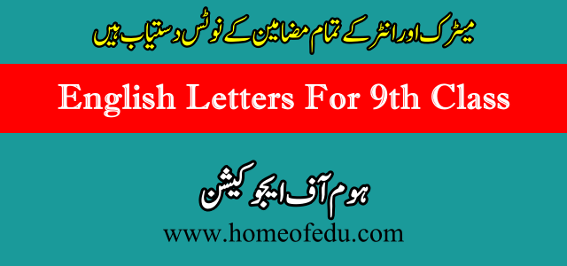 9th Class English Letters Notes PDF Download