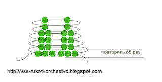 Цветок нарцисс параллельным плетением схема листа