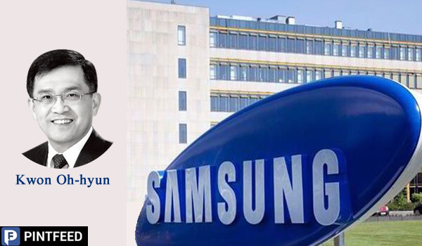 PintFeed | Kwon Oh-hyun - CEO of Samsung Electronics