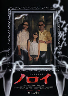 photo of family with eyes blacked out