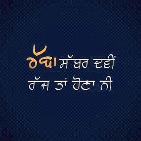 Punjabi Pictures