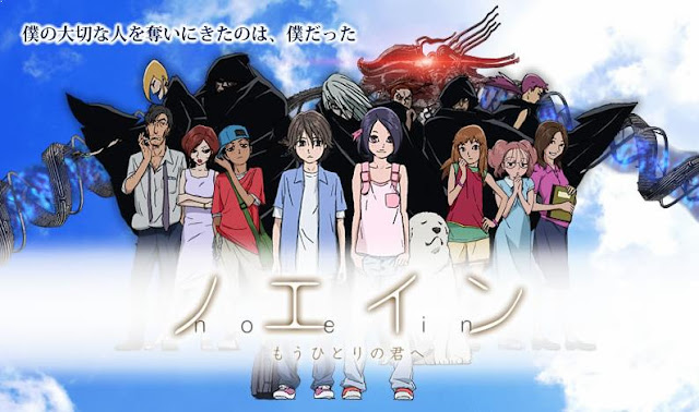 Noein: to your other self  - Best Time Travel Anime List