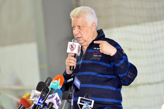 كارتيرون يرفض مغادرة لاعبو الزمالك معسكر القمة ويحرج مرتضى منصور