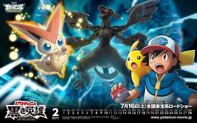 Pokémon: Blanco y Negro Victini y Zekrom (2.4GB) (HDL) (Latino) (Mega)