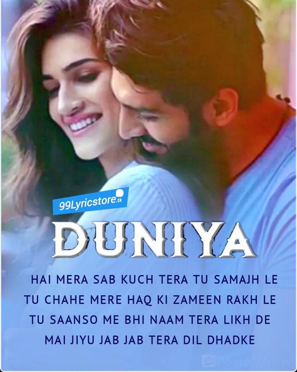 Luka chhupi, duniya Lyrics, Kartik Aaryan, Akhil & Dhvani Bhanushiali, Kunaal Vermaa,