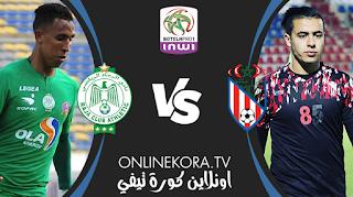 مشاهدة مباراة المغرب التطواني والرجاء الرياضي بث مباشر اليوم 16-04-2021 في الدوري المغربية