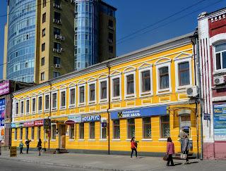 Павлоград. Ул. Соборная, 103
