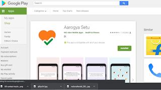 aarogya-app-playstore-in-hindi