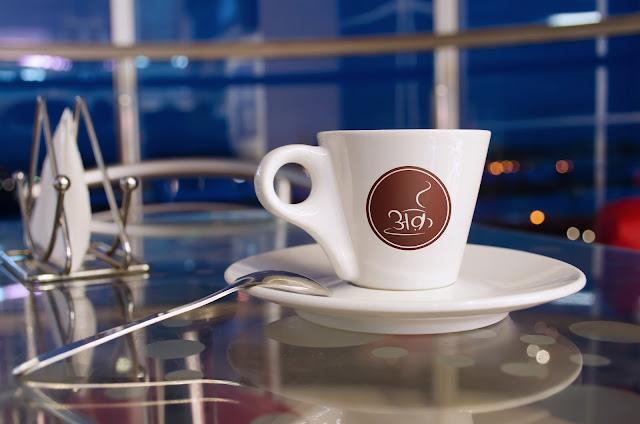 Arq Logo Coffee Cup