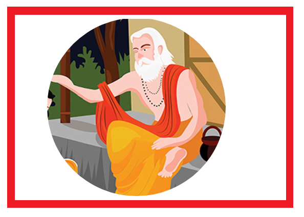 जीवन में गुरु का महत्व पर निबंध Essay On  Importance Of Guru In Hindi