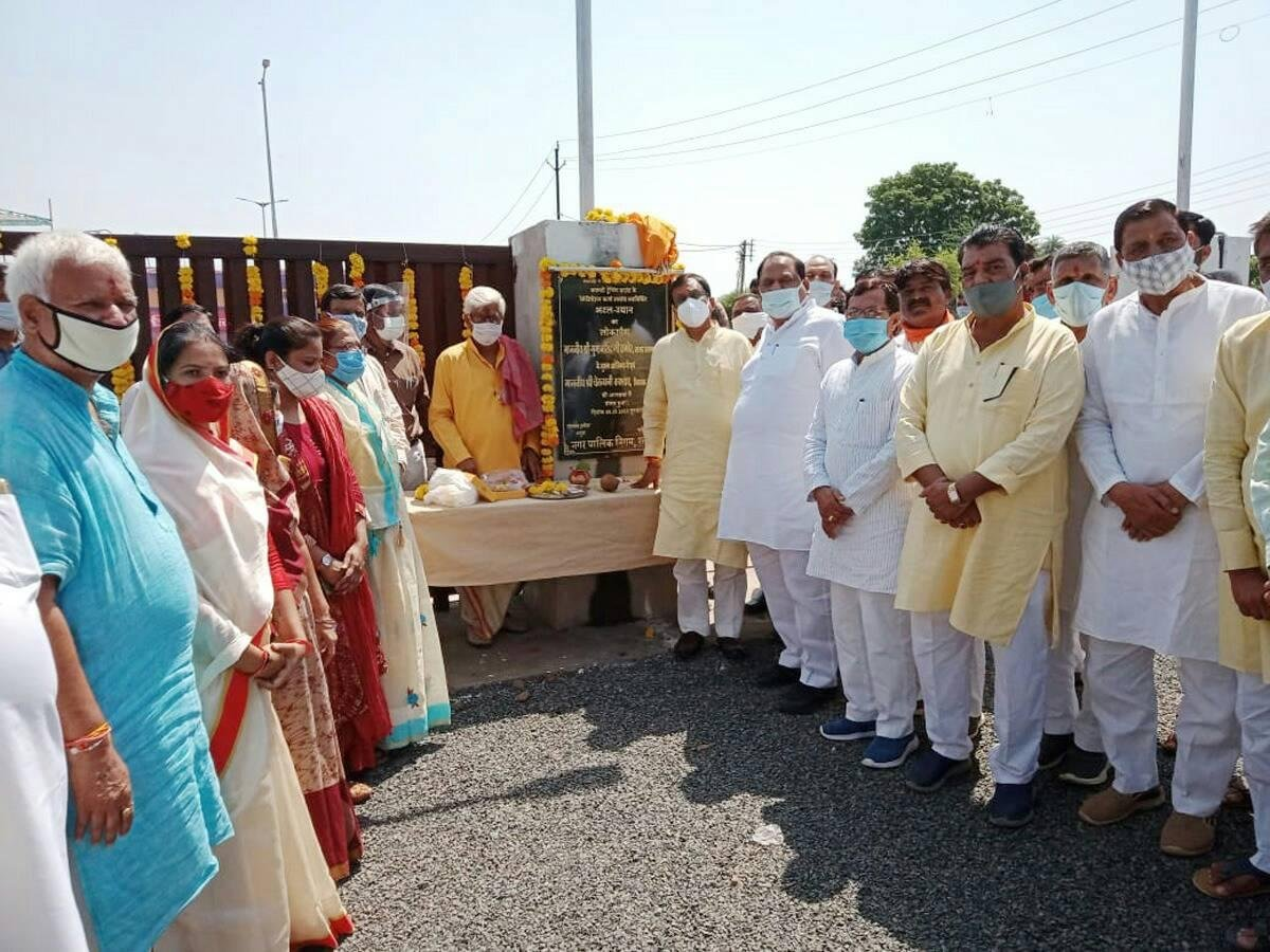 Ratlam News- सांसद गुमानसिंह डामोर, विधायक काश्यप द्वारा अटल उद्यान का लोकार्पण किया गया
