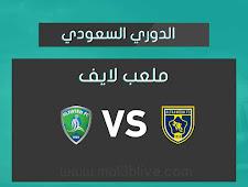 نتيجة مباراة التعاون والفتح اليوم الموافق 2021/04/25 في الدوري السعودي