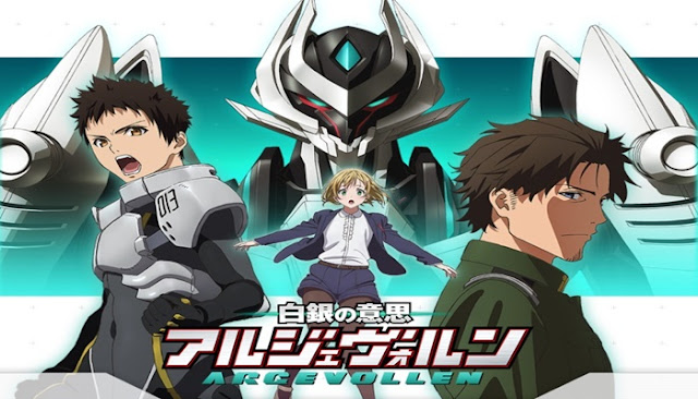 Download Shirogane no Ishi Argevollen Subtitle Indonesia