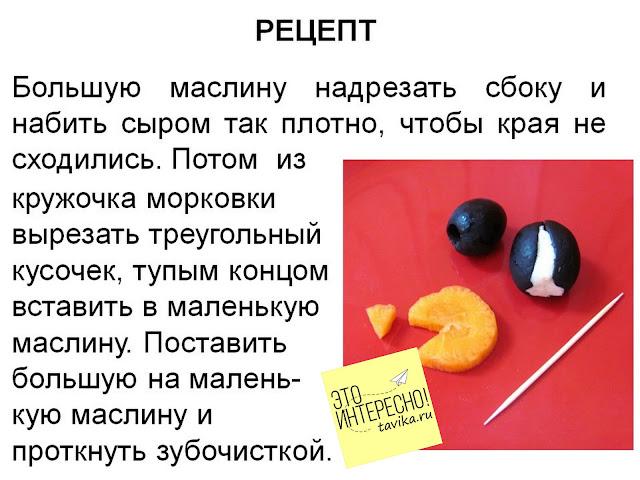 рецепт, который могут приготовить дети. Новогодние пингвины