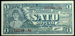 uang satu rupiah