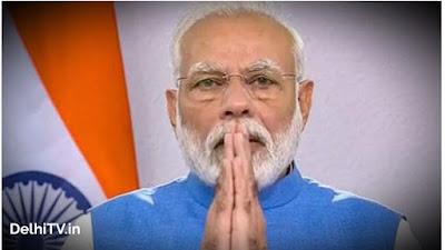 Pm Modi, Narendra modi, janta corfu