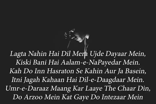 love sad shayari fb