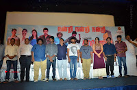 Saravanan Irukka Bayamaen Movie Success Meet Stills .COM 0072.jpg