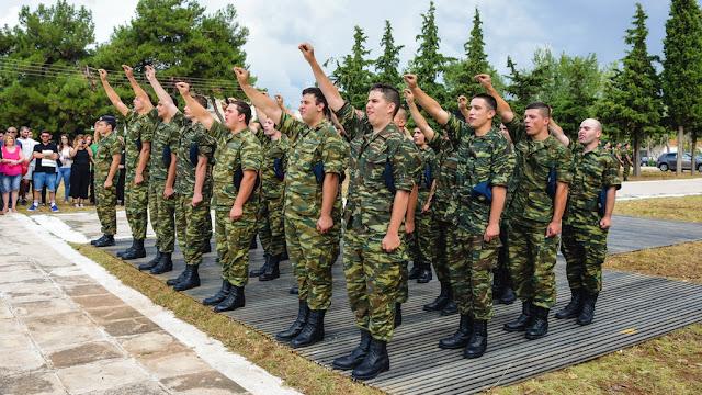 Ορκίστηκε η πρώτη «σειρά» νεοσύλλεκτων στρατιωτών στον Έβρο
