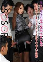 SSR-060 魅力的過ぎるムチムチのエロい尻で無垢な男子を狂わせて虜にする超セクシータイトスカート好きの美人女教師 甲斐ミハル
