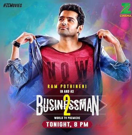 Businessman 2 2017 Hindi Dubbed 480p DTHRip 350MB