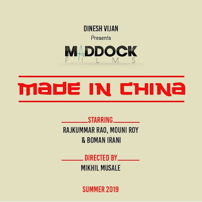 #instamag-rajkummar-rao-welcomes-new-cast-to-made-in-china